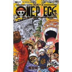 ONE PIECE 巻70 [ジャンプ・コミックス]