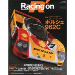 Racing on Motorsport magazine 466 [ニューズムック]