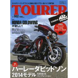 TOURER VOL.002 [NEKO MOOK 2002]