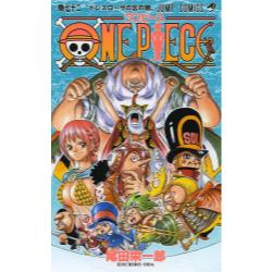 ONE PIECE 巻72 [ジャンプ・コミックス]