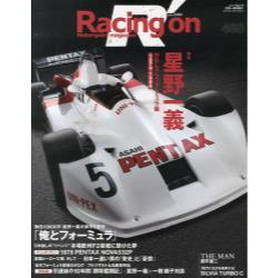 Racing on Motorsport magazine 468 [ニューズムック]