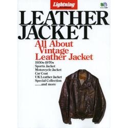 LEATHER JACKET All About Vintage Leather Jacket [エイムック 2807 Lightning Archives]