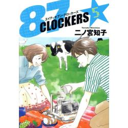 87CLOCKERS 5 [YOUNG JUMP COMICS X]