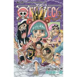 ONE PIECE 巻74 [ジャンプ・コミックス]