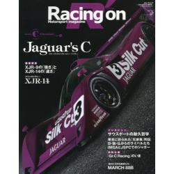 Racing on Motorsport magazine 472 [ニューズムック]