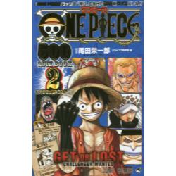 ONE PIECE 500 QUIZ BOOK 2 [ジャンプ・コミックス]