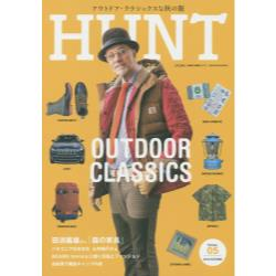 HUNT Volume.05(2014AUTUMN) [NEKO MOOK 2172]
