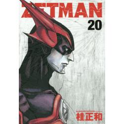 ZETMAN 20 [YOUNG JUMP COMICS]