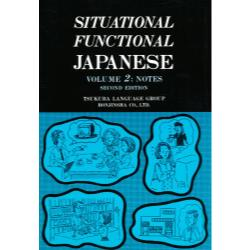 Japanese   2 Notes [Situational Function]