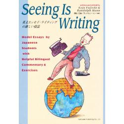 Seeing is writing 英文エッセイ・ライティングの新しい技法