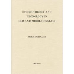 Stress theory and phonology in Old and Middle English