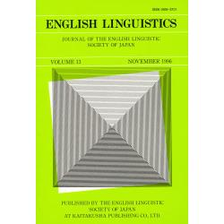 ENGLISH LINGUISTIC13