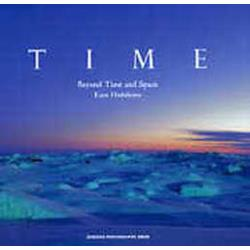 Time Beyond time and space [Seiseisha photographic series]