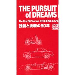 The pursuit of dreams The¥first 50 years of Honda 独創と挑戦の50年 [CG books]