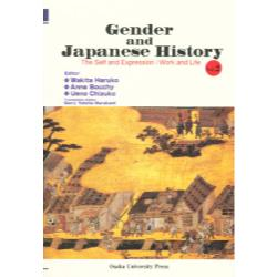 Gender and Japanese2