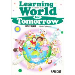 LW for Tomorrow 指導書 [Learning Worldシリ-ズ]