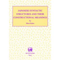 JAPANESE SYNTACTIC S [HOLDS   1]