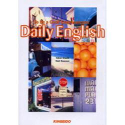 Daily English To Be