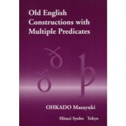 Old English constructions with multiple predicates [ひつじ研究叢書 言語編第23巻]