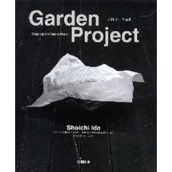 Garden project Since 1968 in various works Surface is the between‐between vertical and horizon Descended level 井田照一作品集