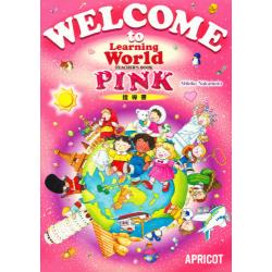 WELCOME PINK 指導書 [LearningWorldシリ-ズ]