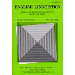 English linguistics Journal of the English Linguistic Society of Japan Volume18Number2