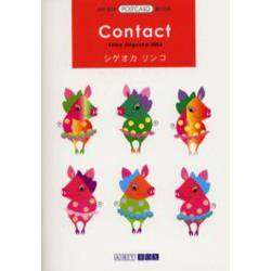 Contact Rinko Shigeoka 2002 [Art box/postcard book]