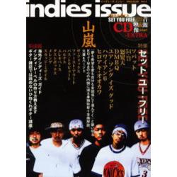 indies issue Vol.4