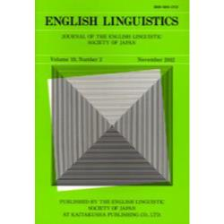 English linguistics Journal of the English Linguistic Society of Japan Volume19Number2