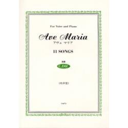 Ave Maria 11 SONGS中声用 For voice and piano [For Voice and Piano]