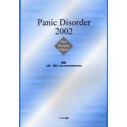 Panic disorder 2002 Past present future