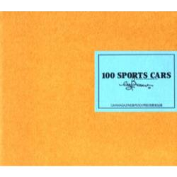 100 sports cars Cover picture of Car magazine 201 to 300