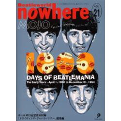 ノーウェア Beatleworld Vol.21(2003Summer)