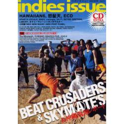 indies issue Vol.10