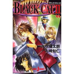 Black cat 2 [Jump J books]