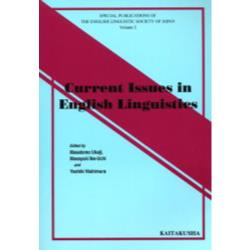 Current issues in English linguistics [Special publications of the English Linguistic Society of Japan Volume2]