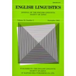 English linguistics Journal of the English Linguistic Society of Japan Volume20Number2