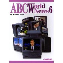 ABC world news 6