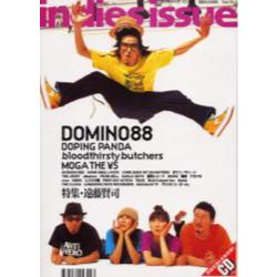 indies issue Vol.14