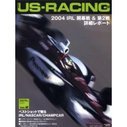 US‐racing Vol.2