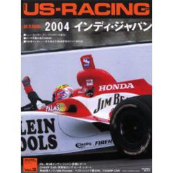 US‐racing Vol.3
