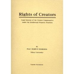 Rights of creators Legal interest of the creator compensative under the intellectual property practices