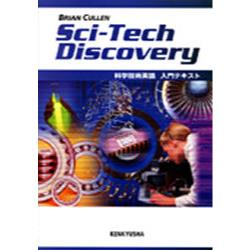 Sci-tech Discovery