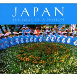 JAPAN THE SOUL OF A