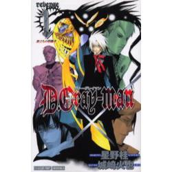 D.Gray‐man Reverse1 [Jump J books]