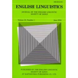 English linguistics Journal of the English Linguistic Society of Japan Volume22Number1
