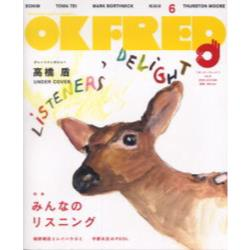 OK Fred Vol.6(2005autumn)