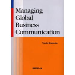 Managing global business communication