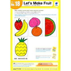 Let's Make Fruit [カラ-教具39  18]