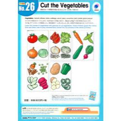 Cut the Vegetables [カラ-教具39  26]